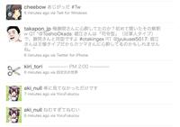 20100802_tweet_bot.png