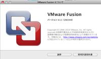 20100814_VMware.png