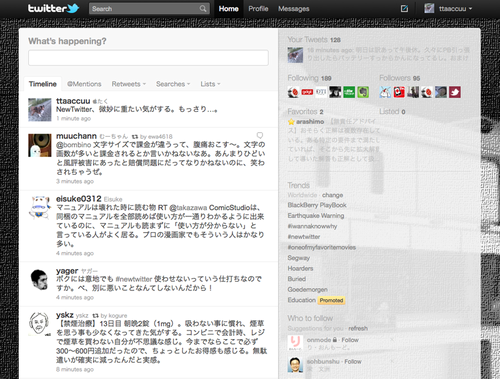 20100928_twitter.png