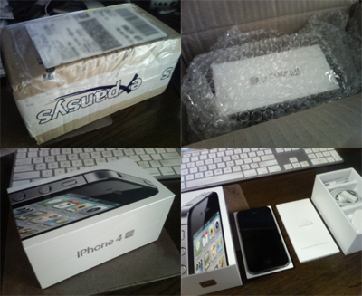 20120630_iPhone.png