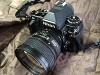 Ai AF Nikkor 85mm f/1.4D IF