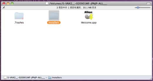ViewNX 2 Ver.2.9.1