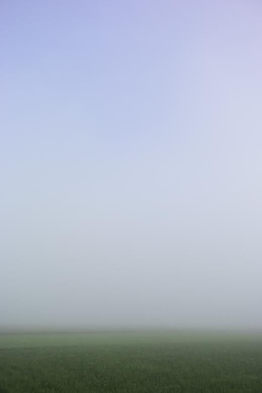 米沢の朝靄