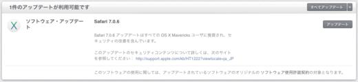 Safari 7.0.6