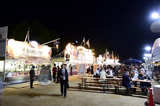 Oktoberfest in Sannomiya 2014