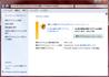 Windows updateの件数がエライことになっていた