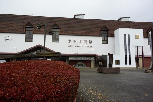 東北新幹線水沢江刺駅