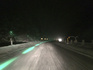 東北道の路肩表示灯