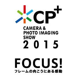 CP plus 2015