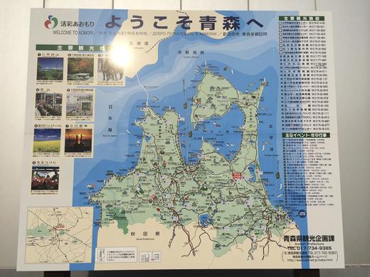 七戸十和田駅の青森マップ