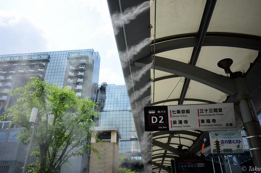 京の駅ミスト