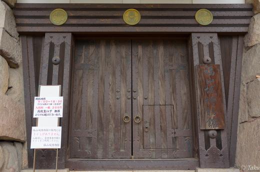 福山城玄関