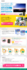 クリスタルプリント無料体験キャンペーン|富士フイルム