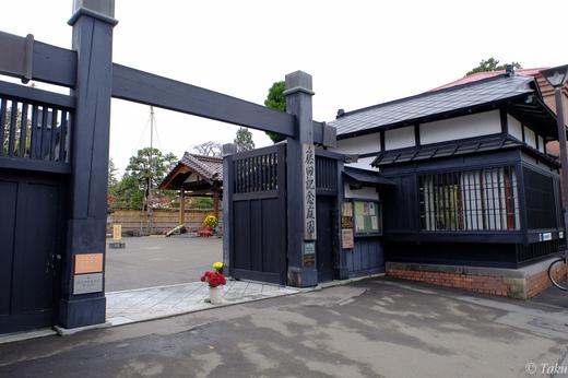 藤田記念庭園入り口