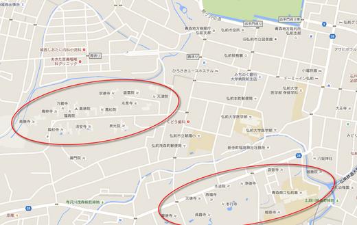 弘前の寺院群