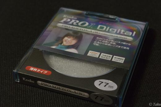 Kenko レンズフィルター PRO1D プロソフトン [A] (W) 77mm