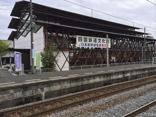 鉄道歴史パーク in 西条