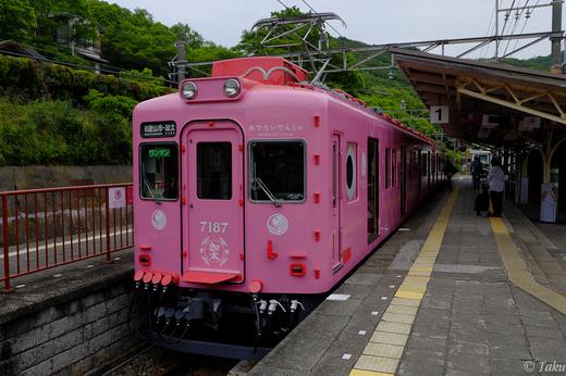 南海電車加太線のめでたい電車