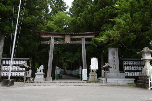 熊野本宮大社入口