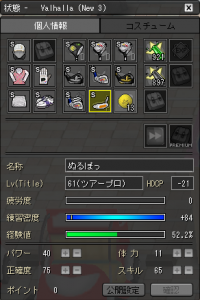 20120823-1.png