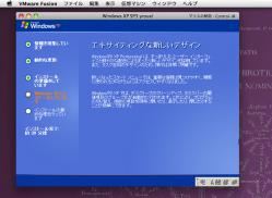 XP再インストール
